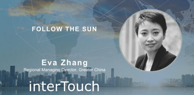 2021-08 - Follow the sun - Eva Zhang - Website header FINAL